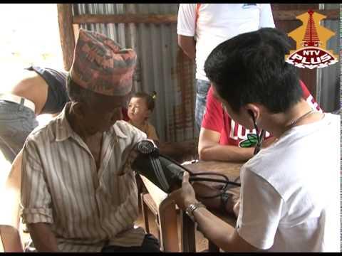 Free Health Camp Nuwakot