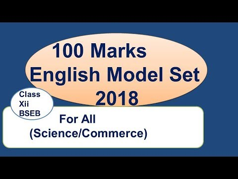 Model Set 100 Marks English  2018