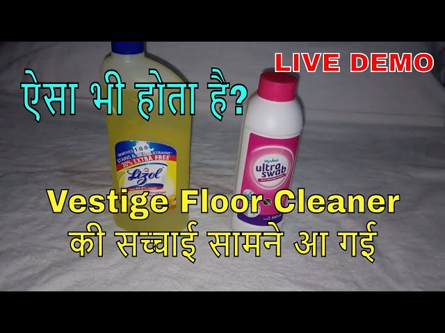 Vestige Hyvest Ultra Swab Demo In Hindi | Vestige Floor Cleaner | Ultra Swab Demo Vs Market Brand