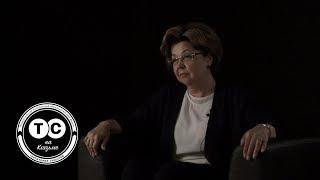 Интервью с Александрой Левицкой, советником президента России