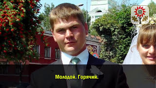 Ночной гость - муж полицайки РФ - хотел полечить обидчика жены