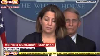 """Усиление """"ИГИЛ""""-Казнь Алана Кеннинга"""
