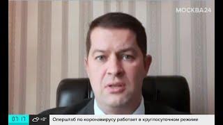 Профессор Еделев Д.А. Коронавирус и дети. Новости. Москва 24. 19.03.2020.