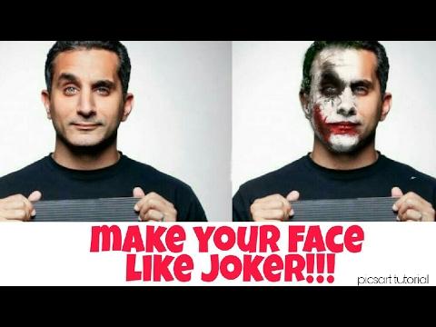 How To Add The Joker Face On Your Face Using The Mobile| كيفية تركيب وجه الجوكر على وجهك بالموبايل