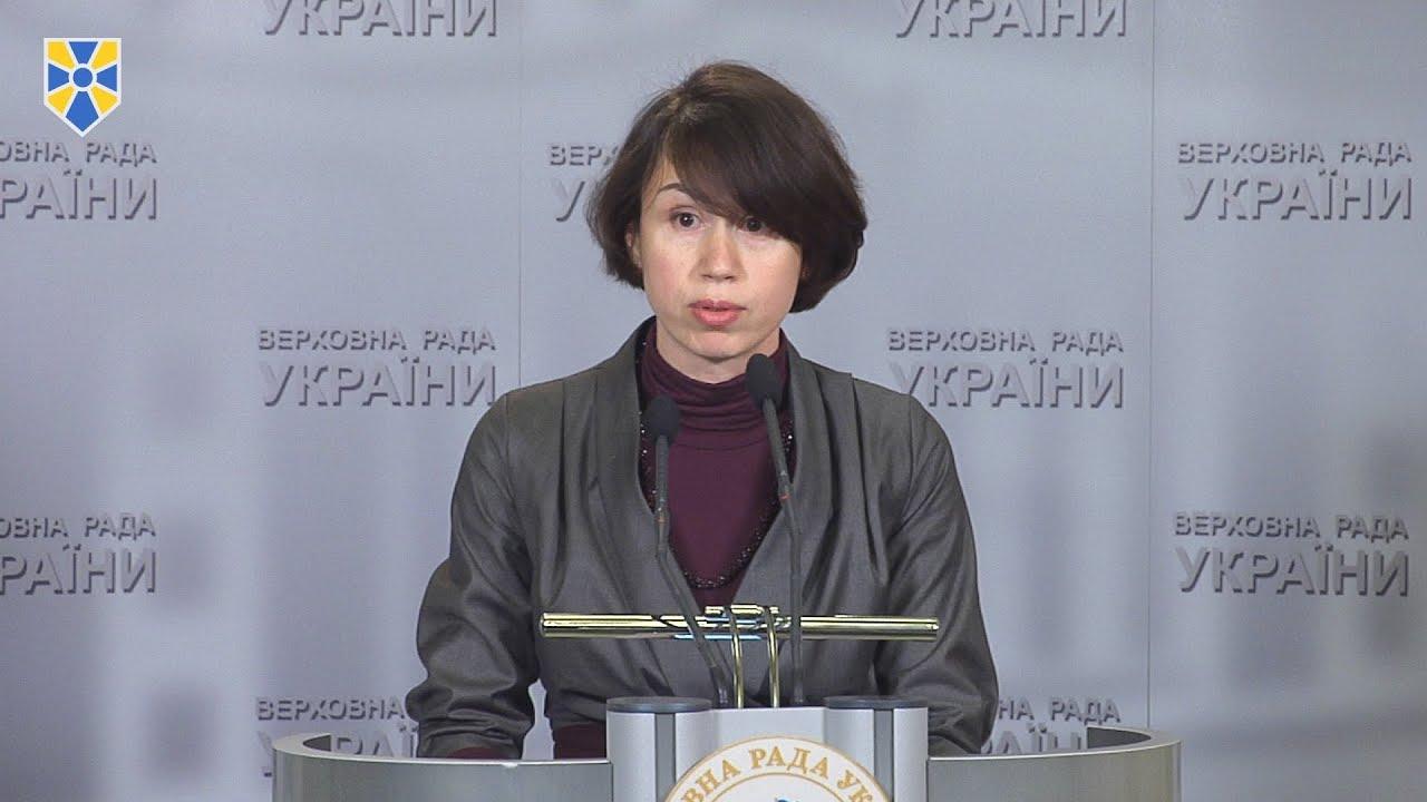 Дії НАБУ щодо конфіскованих коштів Януковича – типовий приклад державної зради, – Тетяна Чорновол (відео)