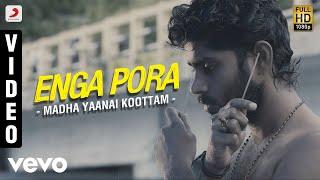 Madha Yaanai Koottam - Enga Pora Video | Kathir, Oviya