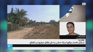 إسرائيل تقصف مواقع لحماس في قطاع غزة