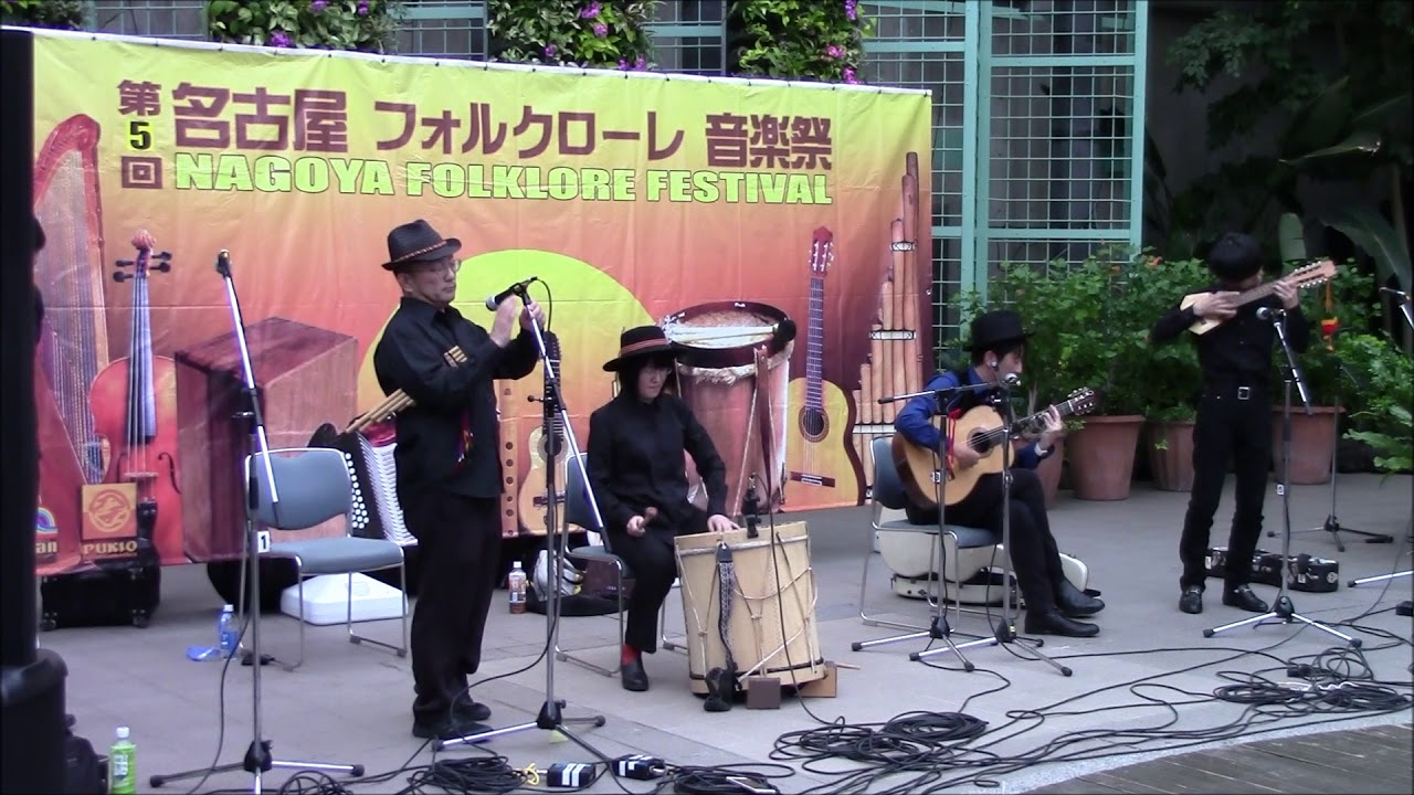 Shinichi Kanazawa Y Los Alcoholicos 金澤真一とロス・アルコオリコス 第5 ...