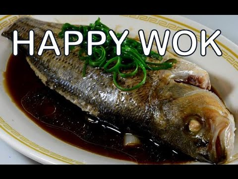 清蒸鱸魚 Hong Kong's Steamed Sea Bass Fish