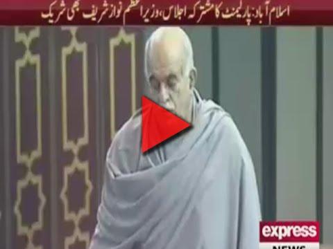 Mehmood Khan Achak Zai in Parliment