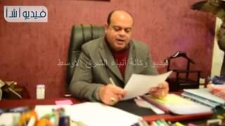 بالفيديو: محافظ مطروح يعتمد نتيجة الفصل الدراسي الأول للشهادتين الابتدائية والإعدادية