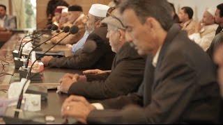 كلمة  رئيس المجلس الرئاسي لحكومة الوفاق  - بلدية الجفرة