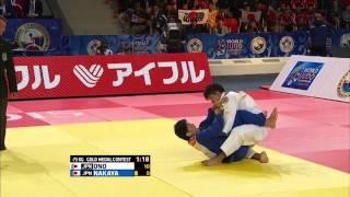 Shohei Ono vs Riki Nakaya World Judo Championships 2015 - Astana