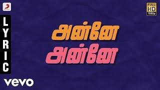 Aandan Adimai Anne Anne Tamil Lyric Sathyaraj Ilaiyaraaja