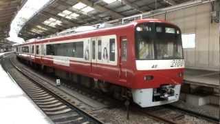 京急2100形2141編成の横浜駅発車シーン。2012年9月17日(日)撮影。昨年9...