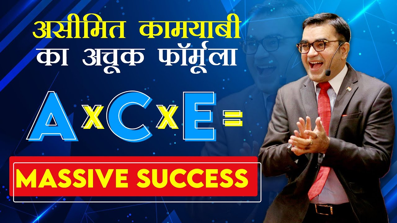BEST SUCCESS FORMULA   How to Achieve Massive Success   Powerful Motivational Video   DEEPAK BAJAJ  