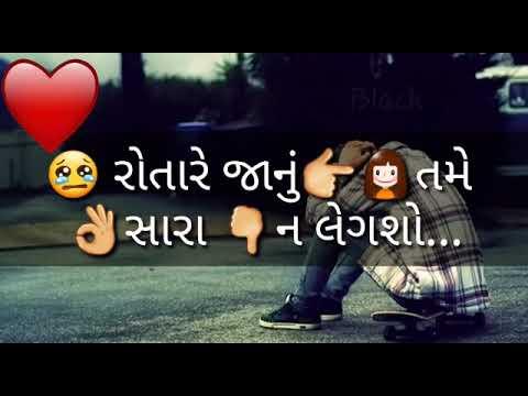 Be wafa nikli 101%   new Gujarati song   latest Gujarati 2018