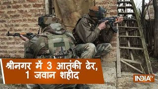 3 terrorists killed in encounter with security forces in Jammu and Kashmir' Srinagar, 1 cop martyred