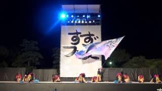 2013年8月3日(土)撮影 ※鈴鹿市弁天山公園にて.