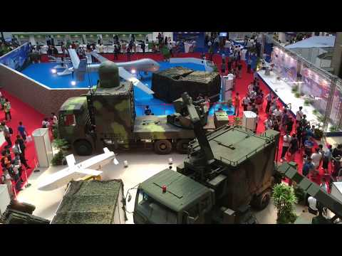 Taipei Aerospace &Defense Technology Exhibition 2017台北航太展