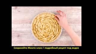 #Потрясающий Яблочный Пирог С Карамелью И Грецкими Орехами