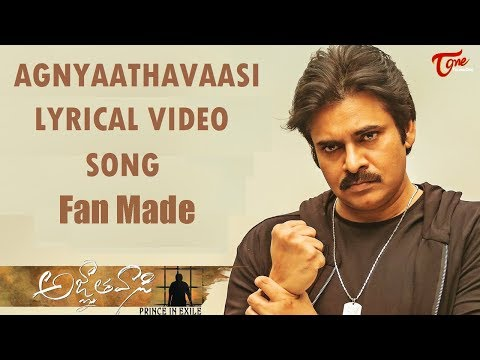 Agnyaathavaasive Lyrical Video Song | by...