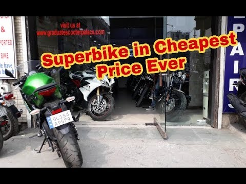 Super bikes at cheapest price available in subhash nagar