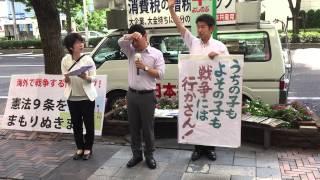 街頭演説が、マツモトキヨシ岡山駅前店前から岡山高島屋前に変更になり...