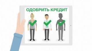 видео Моментальные займы