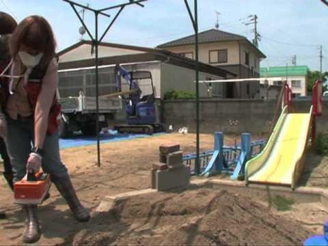 Health risk for Fukushima children: Greenpeace