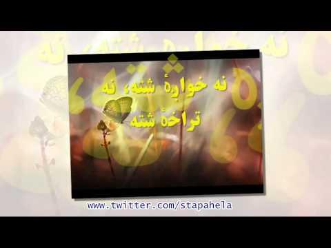 Haroon Bacha HD Poetry Pir Muhammad Karwan