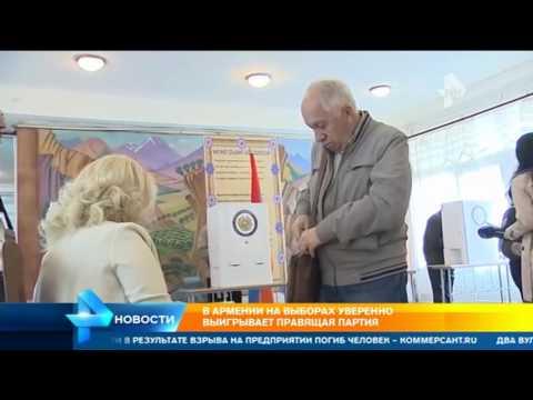 В парламент Армении на выборах прошли 4 партии