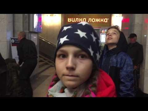 Демидовский экспресс | поезд из Екатеринбурга в Санкт - Петербург | гимназия 2 | Екатеринбург |