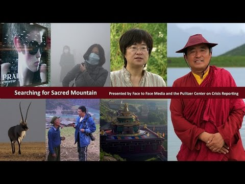 Searching for Sacred Mountain