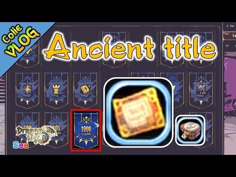 Ancient Title / Feat : Cloister X1000 / DragonNest SEA