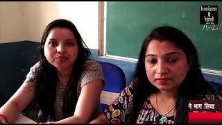 HORIZON HIND NEWS - आई.टी.आई. बालिकाओं के लिए रोजगार हेतु साक्षात्कार में 6 जनों ने  लिया भाग