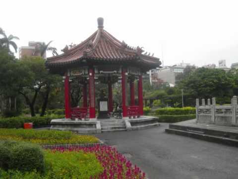 TAIPEI, TAIWAN - 228 Memorial Peace Parc pics