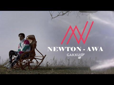 NEWTON - AWA