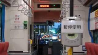 南台灣客運 192-FV 比亞迪電動公車實錄