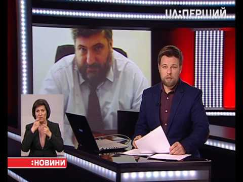 """Затримали першого заступника голови правління компанії """"Нафтогаз України"""""""