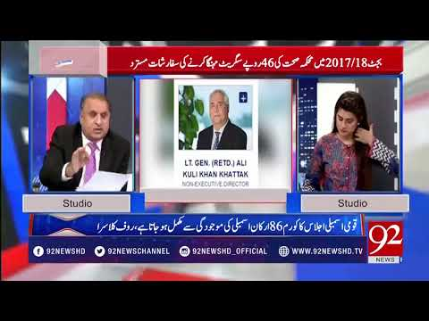 Is cigarette tax the best way to reduce smoking rates? | 22 May 2018 | 92NewsHD