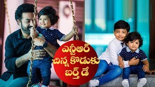 Jr NTR's younger son Bhargava Ram first birthday special | Happy Birthday Bhargava Ram | IndiaGlitz