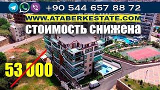 Доступная недвижимость в Турции. Обзор квартиры в Алании, Тосмур, 1+1, 60 м2
