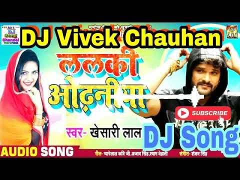 Chords for Lalki Odhaniya Khesari Lal Yadav Dj Song ✓✓ Dj Vivek
