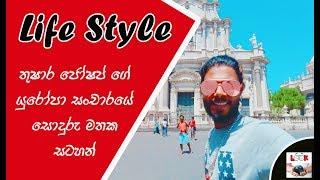 Gambar cover Thushara Joshap Life Style