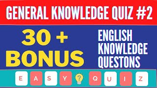 English Trivia Test#2|Can You Pass this English Quiz|GK Test|General Knowledge Quiz screenshot 5