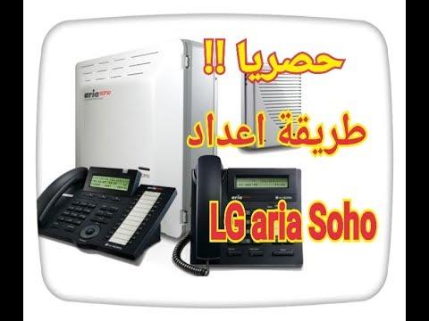 LG aria soho  طريقة اعداد