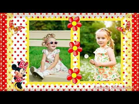 Детский проект ФотоШоу PRO! Слайд-шоу для девочки!