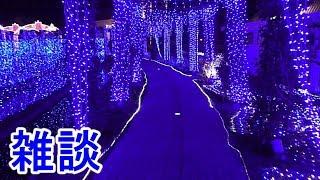 【長崎旅行 Vlog8】滝のプロジェクションマッピングと独り言  Huis Ten Bosch Nagasaki Japan Travel