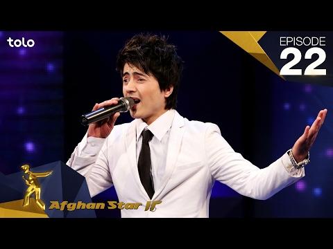 مرحله 5 بهترین - فصل دوازدهم ستاره افغان - قسمت 22 / Top 5 - Afghan Star S12 - Episode 22